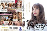 AV女優History the友田彩也香