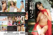Rin Oriental Exotic Girl・宮崎リン