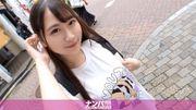 マジ軟派、初撮。 1692 「YOUは何しに渋谷へ?」ウソ企画で女子を品定めしていたら童顔巨乳JDを偶然GET!?小柄ボディ×高感度で激濡れマ●コを美味しくいただきました!